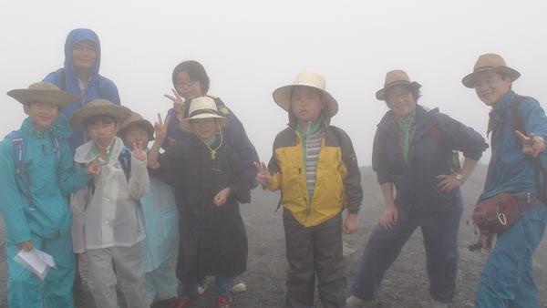 カブ隊 夏キャンプ 宝永山